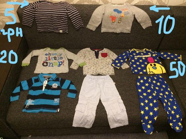 Одежда для мальчика 1-2 года