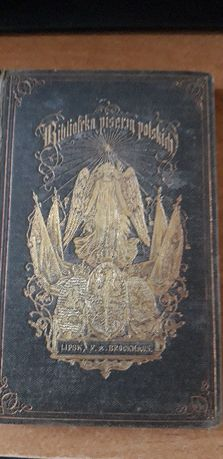 PISMA Adama Mickiewicza, T .V - LIPSK 1862 Ozdobna OPRAWA WYDAWNICZA