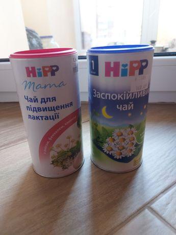 Чай для повышения лактации Hipp