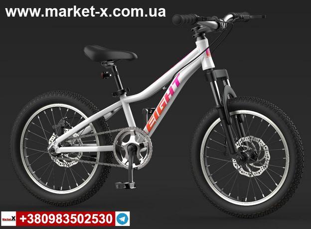 Детский спортивный велосипед 20 дюймов алюминиевая рама для девочки