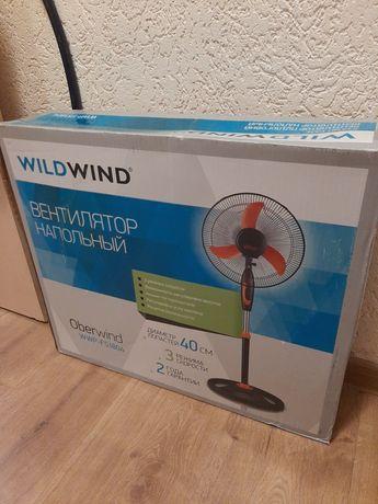 Продажа або обмін.Вентилятор WildWind WWP-FS1804