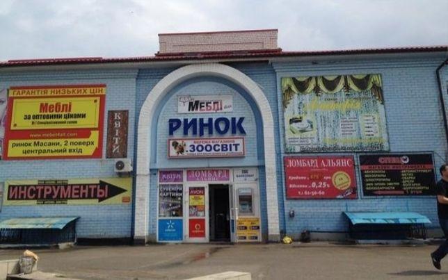 Продажа-аренда бутика (магазин) рынок Масаны