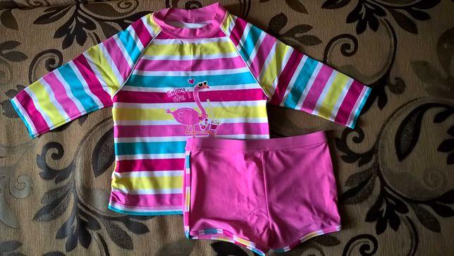 Пляжный солнцезащитный комплект шорты и футболка