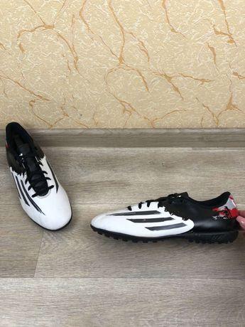 Сороконожки Adidas 44 размер(по стельке 28.5см)