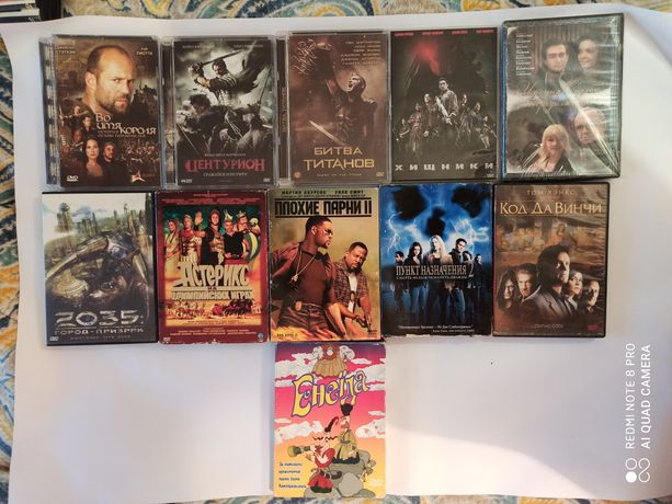Диски с фильмами