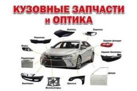 Toyota Camry 55 2015-2017 США Двери.капоты.Багажник