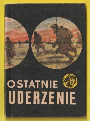 Żółty tygrys - Ostatnie uderzenie - Michał Kaseja - 1969 / 18