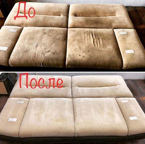 Химчистка мягкой мебели диванов матрасов стульев Харьков 24\7 на дому