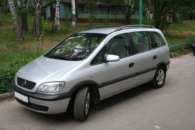 Opel Zafira авто на выкуп (под выплату, в рассрочку, для такси)