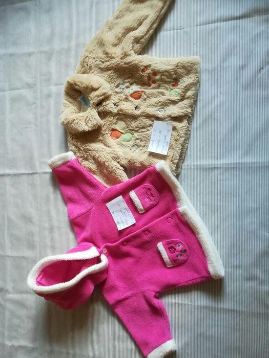 Детская куртка кофта Запорожье - изображение 1