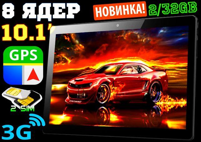Планшет телефон ASUS Play Pad 10 2Sim, GPS,3G, 3/32GB, навигатор Корея