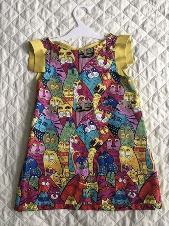 Платье Коты.