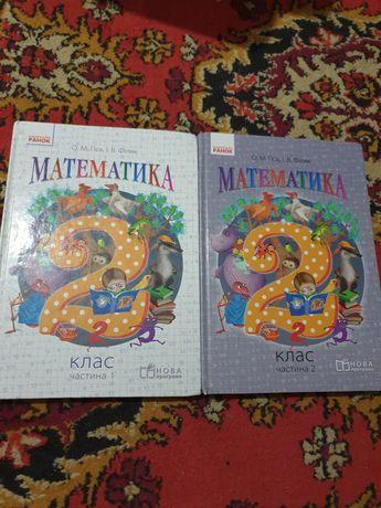 Учебники для 3-го и 4-го классов