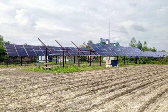 Коллективные инвестиции в солнечную станцию