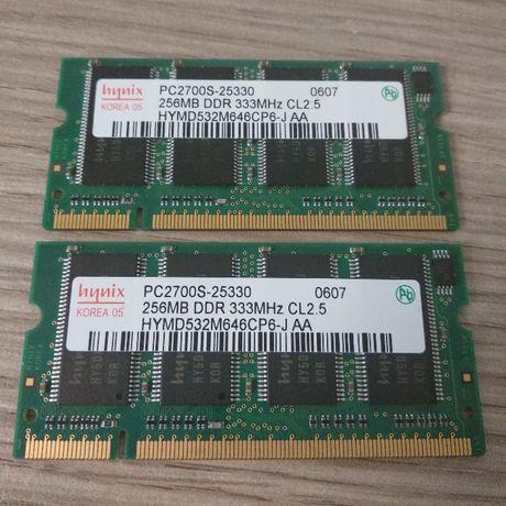 Память SO-DIMM Hynix 256MB Pc2700 DDR 333MHz HYMD532M646CP6-J
