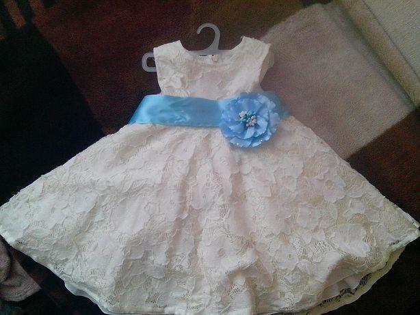 Святкова, нарядна сукня, плаття