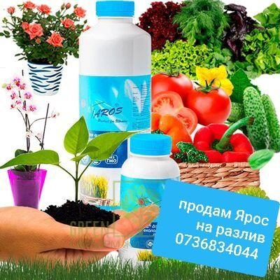 На разлив органическое удобрение ЯРОС