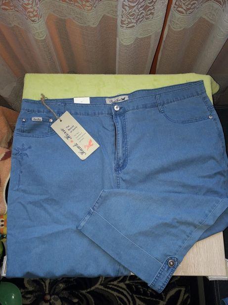 Rybaczki jeansowe 42