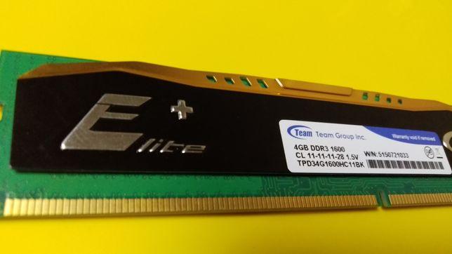 Оперативная память DDR-3 для ПК 4Гб 1600 MHz