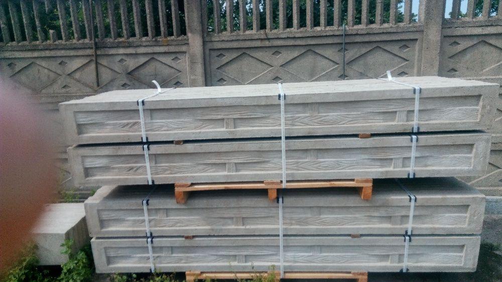 Podmurówka betonowa systemowa PRODUCENT dóży wybór Siedlce - image 1