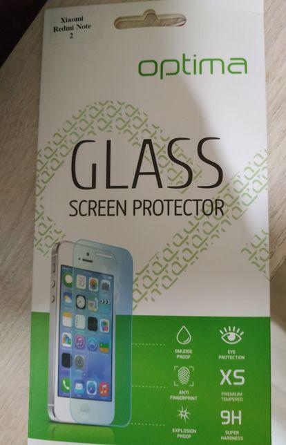 Защитное стекло на Xiaomi red mi note 2