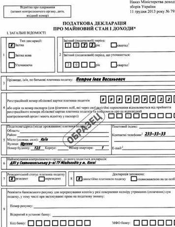 Бухгалтерское услуги для ФОП