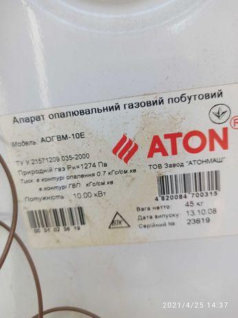 Продам бу газовый котел Атон АОГВМ-10Е