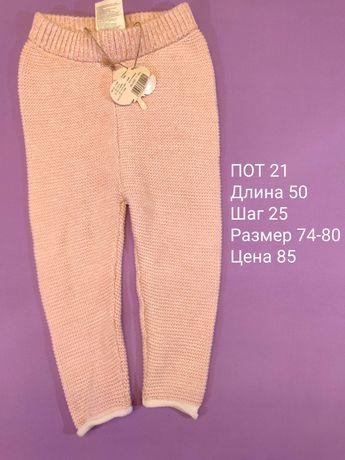Штаны детские штанишки Lupilu 74 80
