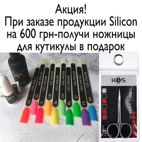 ГЕЛЬ-ЛАК, ТОП, БАЗА Silicon 9мл; отличное качество! США! 250 цветов!