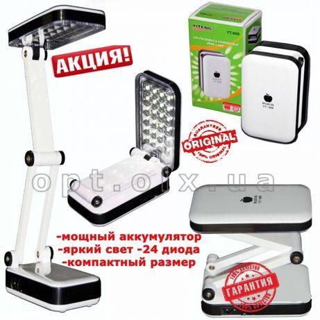 Настольная лампа светоДиодная аккумуляторнаяApple ledНочник лед фонарь
