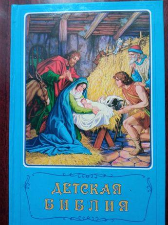 """""""Детская библия"""" Б. Арапович, В. Маттелмяки 1991"""