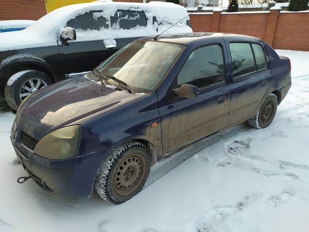 Разборка Renault Clio, Symbol, Thalia, продажа б/у запчастей.