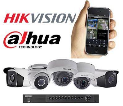 Ремонт та монтаж: відеореєстратори, відеокамери, домофони сигналізації
