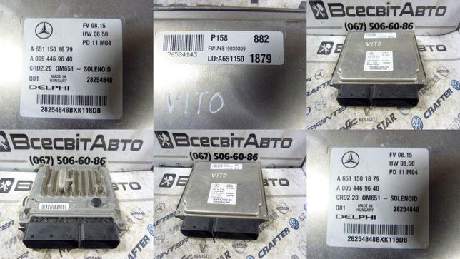 Электронный блок управления ЭБУ и комплект Mercedes Sprinter 906 Vito
