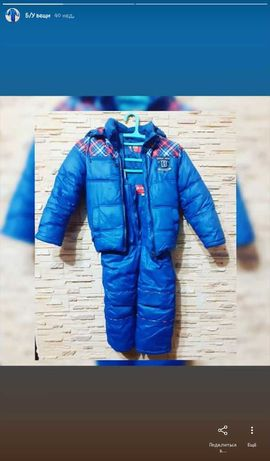 Зимний набор курточка и штаны на подтяжках  на мальчика 4-6 лет
