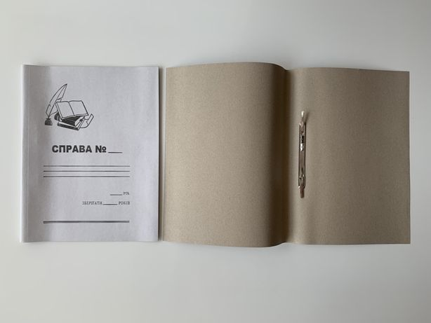 Картонная папка скоросшиватель швидкозшивач