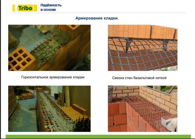 Сетка базальтовая армирующая ЕКОБУД-СББ 50/50-25x25 (25)