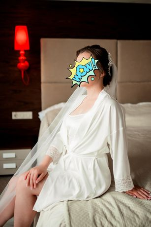 Комплект халат + пеньюар утро невесты