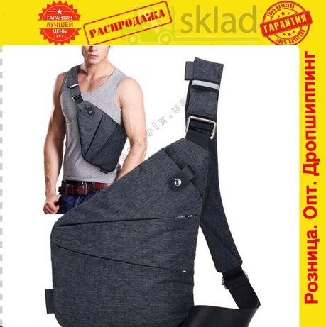 Мужская сумка-кобура crossBody кроссБоди черезПлечо рюкзакСлингНа