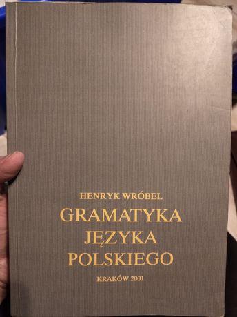 """Książka """"Gramatyka języka polskiego"""""""