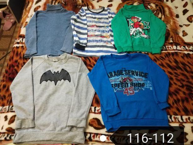 Одяг для хлопчика 6,7 років