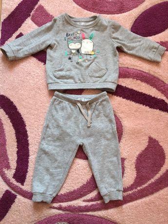 Спортивный костюм Pepco baby