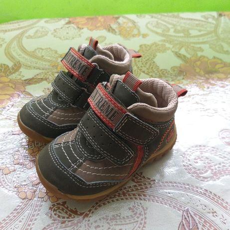 Buty skórzane stan idealny