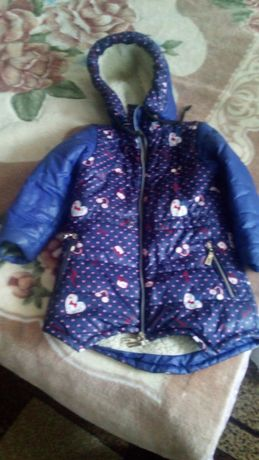 Куртка зимняя, в хорошем состоянии