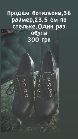 Ботильоны, туфли, босоножки