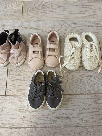 Продаем нашу обувь, размер 20-22 , цена-300 грн