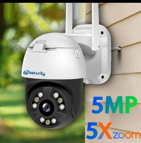 Kamera zewnętrzna obrotowa PTZ 5MP 5x Zoom optyczny +4 x Zoom cyfrowy