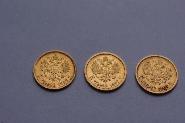 5 rubli 1899