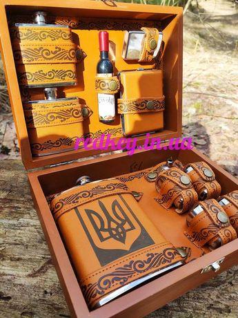 Подарочный набор с флягой Украина в деревянном кейсе | подарок юбилей