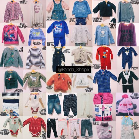 Детская стоковая одежда , продажа в розницу !!! Все новое с бирками